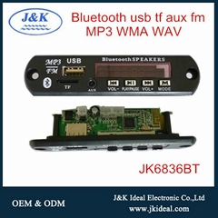 For audio sound  system mp3 player bluetooth module