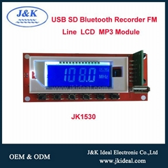 Lcd fm Bluetooth aux recorder mp3 decoder module for audio amplifier mixer