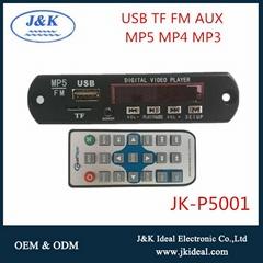 Bluetooth usb tf fm radio car mp3 mp4 mp5 video player decoder module