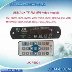Bluetooth usb tf fm radi