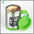 High Quality Powerful Energy Double Wall Stainless Steel Self Stirring Mug Perso 2