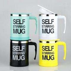 Automatic Stirring Mixing Coffee Tea Cup Self Stirring Mug Lazy Guy's choice