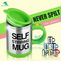 Cheap Colorful Stainless Steel Self Stirring Mug Coffee  Mug Cup eco-friendly