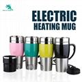 Double Walled 400ml 12V/24V Electric Auto Heated Thermos Travel Mug  1