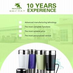 Insulated Stainless Steel Flasks and Thermos Travel Mug / Automobile Mug 12V
