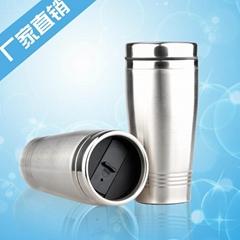 Si  er 16oz Stainless Steel Travel Mug Tumbler NO HANDLE
