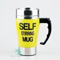 2014 Automatic Electric Stainless Steel Coffee Mixing Cup Self Stirring Mug  4