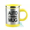 High Quality Powerful Energy Double Wall Stainless Steel Self Stirring Mug Perso 4