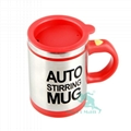 High Quality Powerful Energy Double Wall Stainless Steel Self Stirring Mug Perso 3