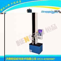 HP-DLS纸张拉力机/包装袋剥离试验机/山东拉力机