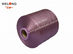dope dyed sd polyester dty yarn for knitting