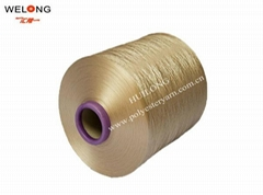 100% dope dyed sd polyester dty yarn for knitting