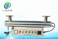 紫外线消毒器水处理