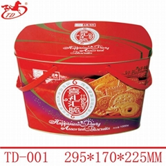 TD-001 Tengda cookies tinplate can with handle