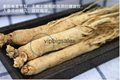 China Changbai Mountain ginseng 6 Years  Dry Ginseng High Quality Health Food 9