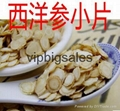 Small tablets wholesale Changbai