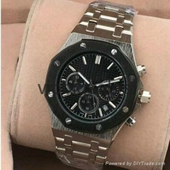 A watch foreign trade se