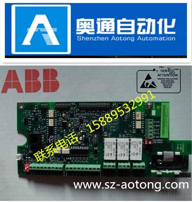 ABB CPU 单元PM851AK01 PM856AK01 PM860AK01 PM861AK01 (中国广东省生产