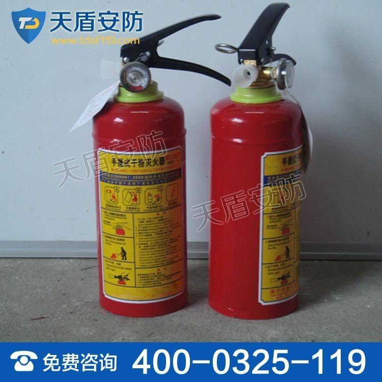 干粉滅火器供應 1