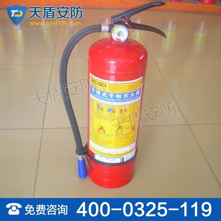 干粉滅火器供應 3
