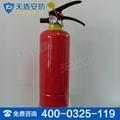 MFZ/ABC1干粉滅火器供應 1