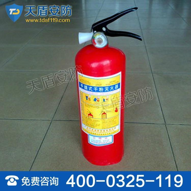 MFZ/ABC1干粉滅火器供應 2