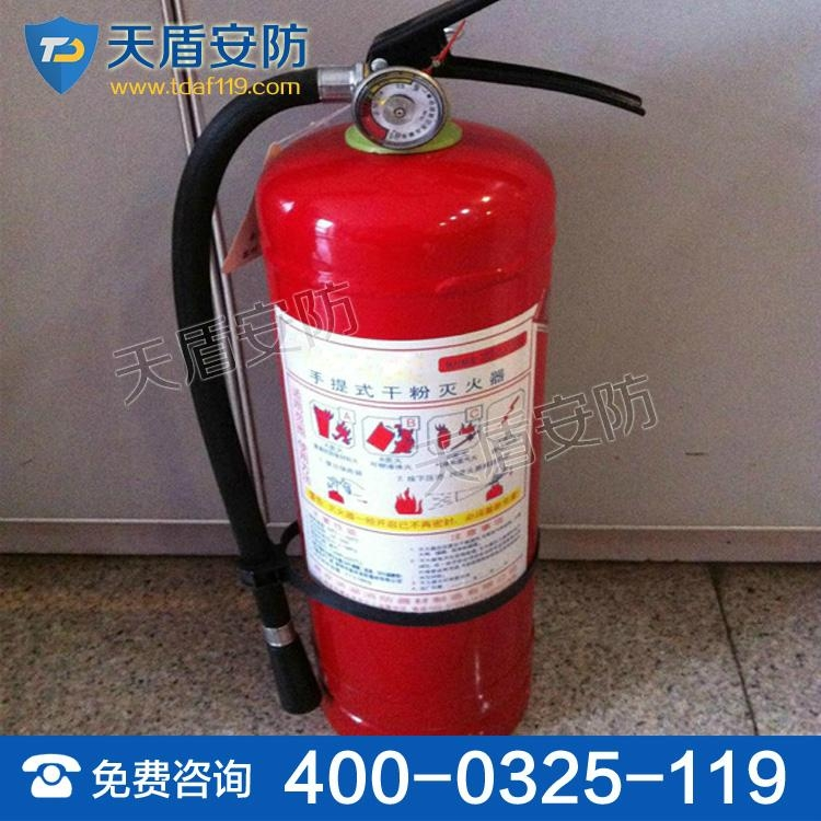 MFZ/ABC2干粉滅火器供應 1