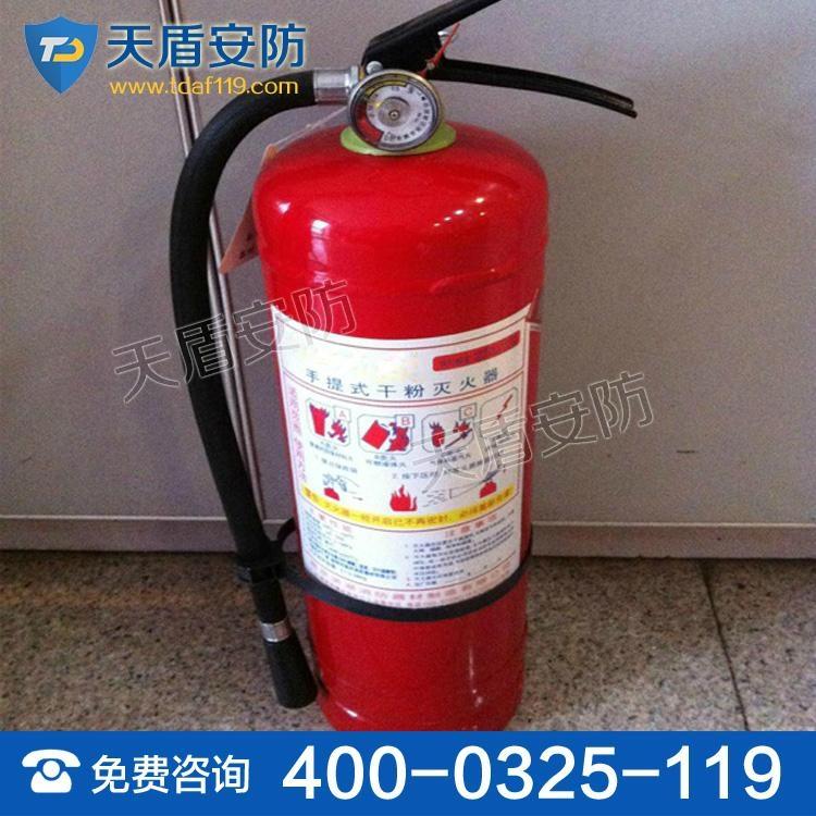 MFZ/ABC2干粉滅火器供應 2