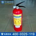 MFZ/ABC3干粉滅火器供應 2