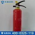 MFZ/ABC4干粉滅火器供應
