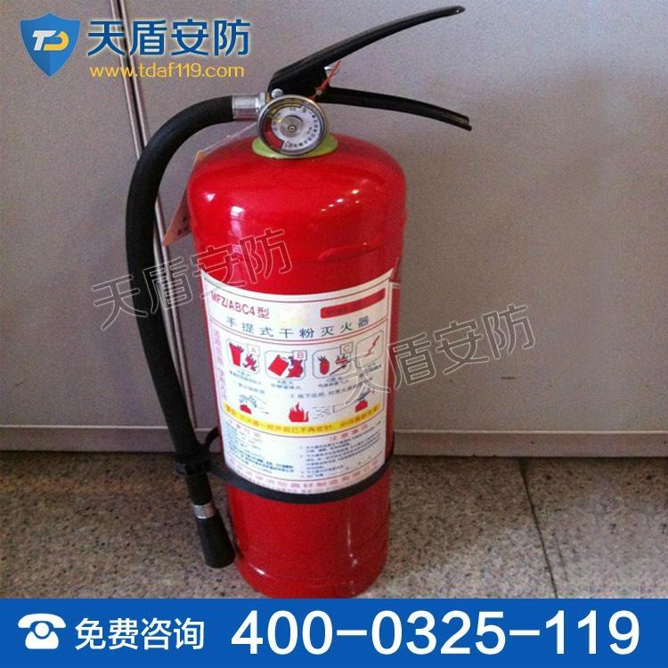 MFZ/ABC4干粉滅火器供應 2