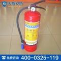 MFZ/ABC4干粉滅火器供應 3