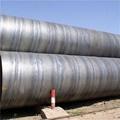 Fluid Transmission Steel Pipe