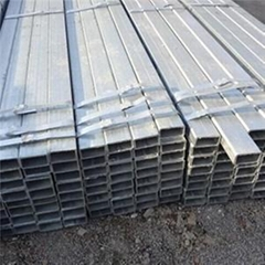 Galvanized Rectangular Pipe