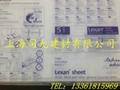 供應優質進口美國GE-9030