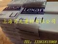 原裝進口美國GE-9034透明