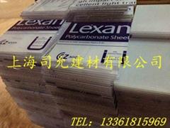原裝進口美國GE-9034透明PC耐力板