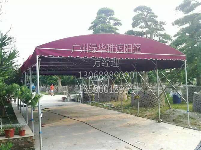 推拉篷遮陽篷 3