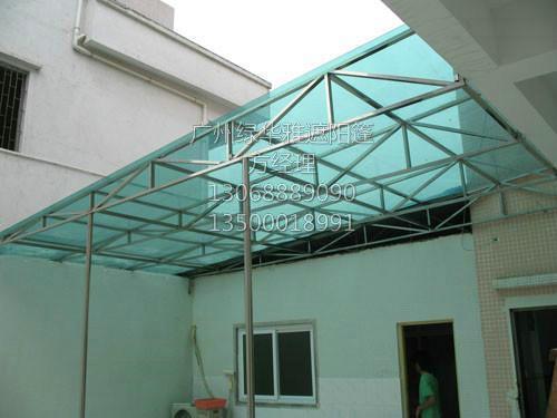 陽光板篷 卡布隆 1