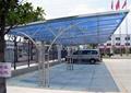 陽光板篷 卡布隆 2