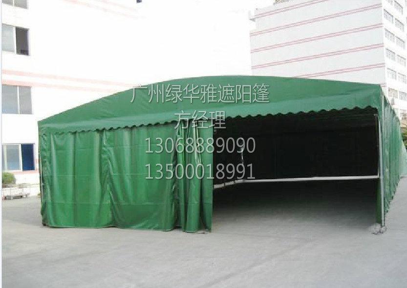 推拉篷 2