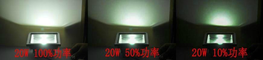 分段開關調光LED投光燈 1