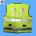 環境應急工作服搶險救援雨衣套裝 5
