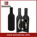 Wine Accessory Tool Gift Set with Pourer
