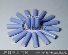 儿童電動理髮剪鋰電池18650