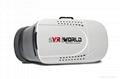 智能手機看3D電影 VR BOX虛擬現實眼鏡 工廠訂做 1