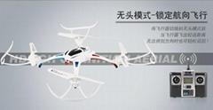 2.4G 4CH WIFI Control UAV