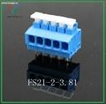 FS260-3.81小間距彩色