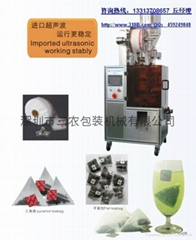電子稱自動稱重尼龍三角茶包包裝機