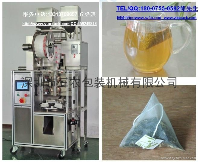 The nylon package triangle tea bag packing machine 3